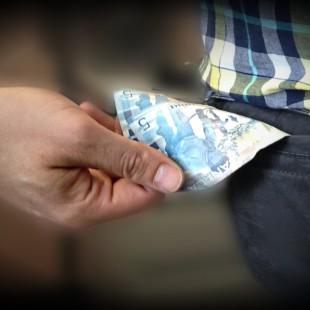 Alerte à la fraude! Offre de prêts financiers sur Facebook