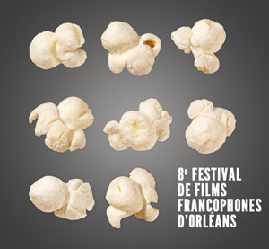 8e Festival Objectif Cinéma