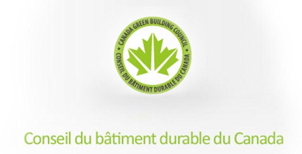 Logo du Conseil du bâtiment durable du Canada(CBDC)