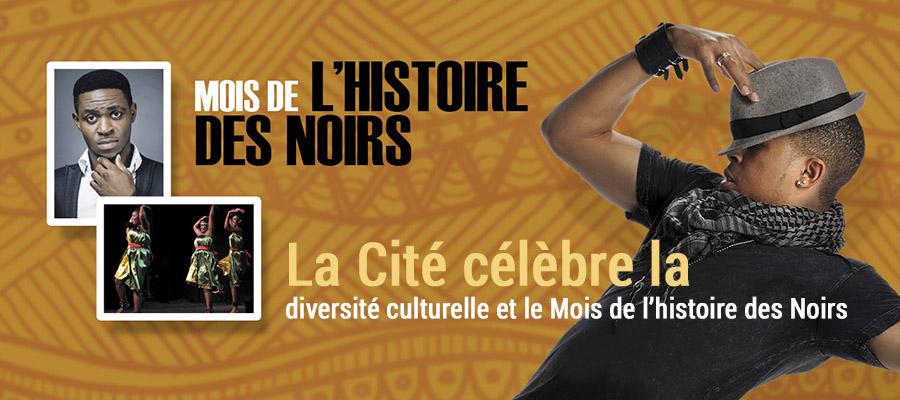 La Cité célèbre la diversité culturelle et le Mois de l'histoire des Noirs